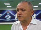 Игорь Суркис: «Наверное, глава КДК сейчас тоже очень доволен»