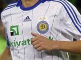 «Динамо» сыграет в белом, «Аякс» — в темно-синем