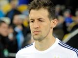 Официально: Данило Силва покидает «Динамо»
