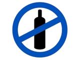 Молодежь «Динамо» алкоголем не злоупотребляет