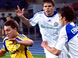 «Металлист» — «Динамо» — 1:2. Отчет о матче