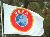 УЕФА оштрафовал «Лацио», «Марибор» и «Тоттенхэм»