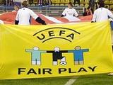 ФИФА назвала номинантов на премию fair play