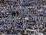 Поддержим «Динамо» в матче с «Генгамом»! Все на стадион!