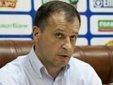 Юрий Вернидуб: «Пускай игроки «Кривбасса» пересмотрят свои финансовые требования»