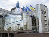 Федерация футбола Украины приглашает в свой музей