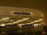 Германия определилась со стадионами на Евро-2020