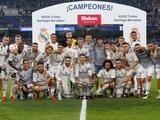 Лунин сыграл за «Реал» в матче против «Милана» (ВИДЕО)
