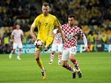 Украина — Хорватия — 0:2. ФОТОрепортаж