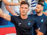 Беньямин Вербич — лучший игрок июля в Украине