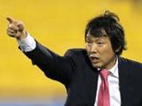 Тренер сборной Южной Кореи отправлен в отставку
