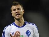 Андрей Ярмоленко: «Скауты «Реала»? Не испытываю никаких эмоций»