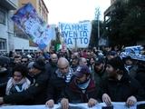 Фанаты «Лацио» провели акцию протеста против видеоповторов (ФОТО)