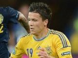 Евгений Коноплянка: «Выступать на Евро-2012 было для меня счастьем!»