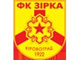 Тренер кировоградской «Звезды» подал в отставку