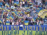 Аншлага на матче Украина – Канада не ожидается