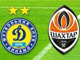 Билеты на матч «Динамо» — «Шахтёр» — от 60 до 100 грн