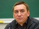 Сергей Волик: «Да, конечно, «Металлист» планирует ехать на матч с «Севастополем»