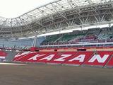 На «Казань-Арене», где еще не прошел ни один матч, меняют газон (ФОТО)