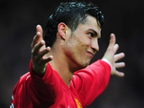 «Манчестер Юнайтед» сделал официальное предложение «Реалу» по трансферу Криштиану Роналду
