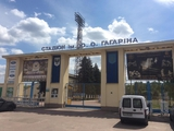 Официально: матч «Десна» — «Динамо» состоится в Чернигове