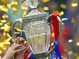 Кубок России начнется с 1/2048 финала
