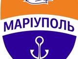«Мариуполь» презентовал новый логотип (ФОТО)