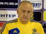 Украина — Норвегия — 2:0. Послематчевая пресс-конференция