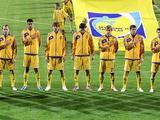 Во вторник будет представлена новая форма сборной Украины