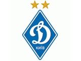 Официально. «Динамо» подало апелляцию на решение о дисквалификации
