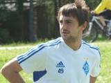 Виталий КАВЕРИН: «Хочу закрепиться в составе и играть в «Динамо»