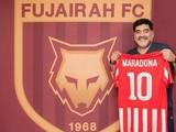 Диего Марадона вернулся к тренерской работе и возглавил клуб из второго дивизиона ОАЭ