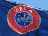 Устав УЕФА: лиги подчиняются ассоциациям