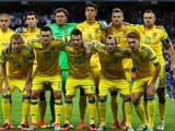 Сборная Украины: Избранное из лучшего