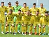 Рейтинг ФИФА: Украина держится в середине четвертого десятка