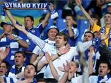Фан-поезд на матч «Шахтер» — «Динамо» полностью укомплектован