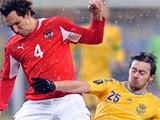 Австрия и Украина сыграют в Инсбруке