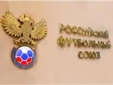 В РФС уже думают о возвращении к системе «весна-осень»