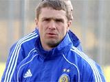 Сергей Ребров: «Рубин» был бы доволен и ничьей»