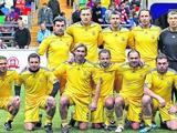 Сборная Украины уступила в финале «Кубка Легенд» (ВИДЕО)