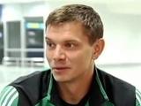 Станислав Богуш: «Без сомнений, «Динамо» остается в моем сердце»