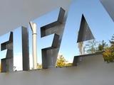 ФИФА изменит регламент клубного ЧМ