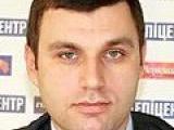 В Премьер-лиги объяснили свое решение по матчу «Таврия» — «Металлург»
