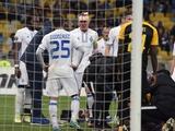 «Динамо» — «Янг Бойз» — 2:2. ФОТОрепортаж