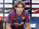 Максвелл может перейти в «Милан» или «Ювентус»