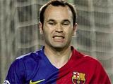 «Барселона» потеряла Иньесту на месяц