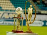 6 июня стартует XIV международный турнир памяти Валерия Лобановского