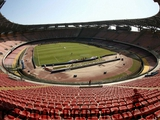 Стадион «Наполи» готов принять «Днепр»