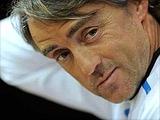 Роберто Манчини: «С «Динамо» придется очень тяжело»