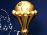 Прошла жеребьевка Кубка Африки